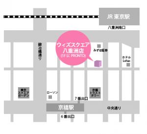 事務所の地図