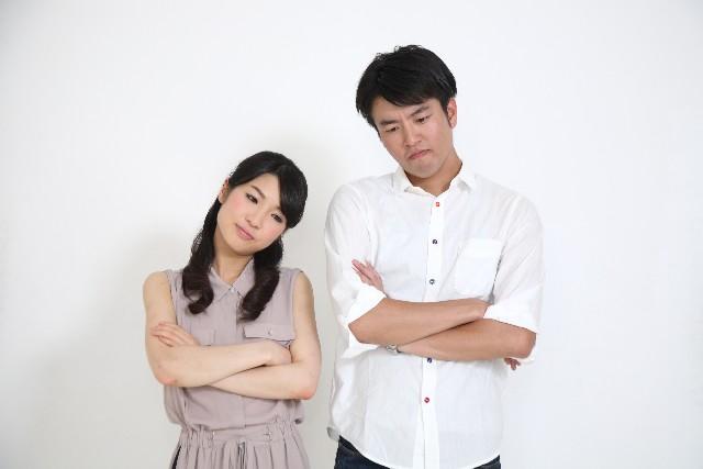結婚したい、結婚相談所、八重洲、綱島、横浜