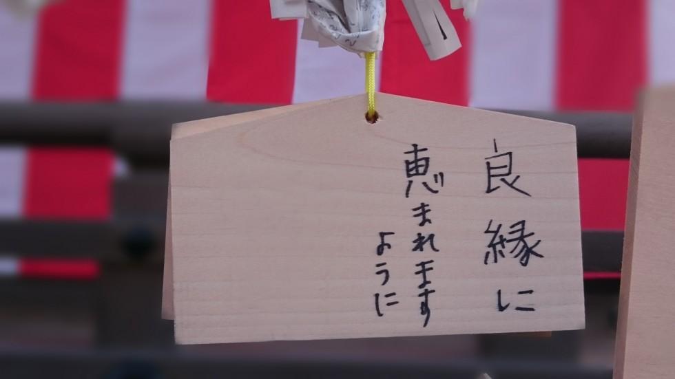最短で結婚する相談所 八重洲、横浜