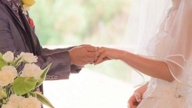 最短結婚 できる方法